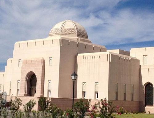 Court Complex