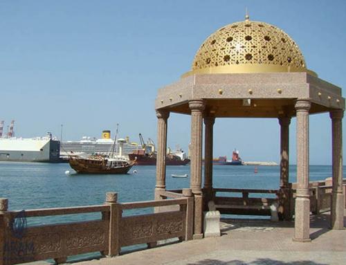Matrah Corniche